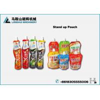 Quality Jelly | Fruit Jam | Chocolate Bar Automatic Filling and Capping Machine For doy-pack for sale
