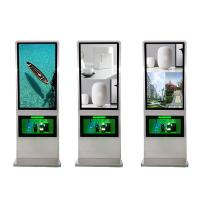 Quality Floor Standing Lcd Advertising Display , Digital Signage Displays With Charging Function for sale