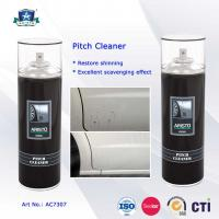Quality Professional 400MLCar Cleaning Spray Pitch Cleaner Spray for Auto Detailing Products for sale
