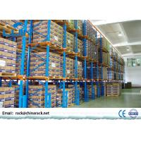 China Warehouse Storage Drive In Pallet Racking System, Industrial Flow Through Racking on sale