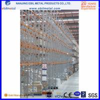 Buy High Quality Steel Metallic Drive in Rack from Chinese Professional Manufacturer at wholesale prices