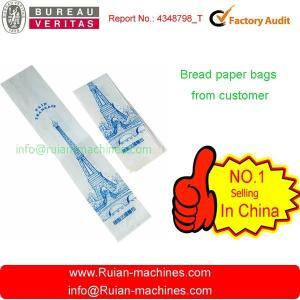 China Brown kraft paper bag making machine on sale