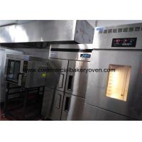 Quality Commercial Upright Refrigerator , 4 Doors Restaurant Kitchen Refrigerator for sale