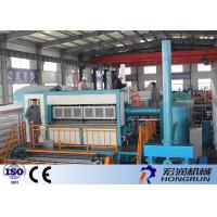 Quality 6 / 12 / 18 / 20 / 30 Eggs Tray Paper Pulp Making Machine OEM / ODM Available for sale