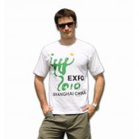 Quality Organic cotton t shirt wholesale with logo for sale