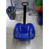 Quality Pulling Plastic Telescope Handle Shopping Basket With Two Wheels for sale