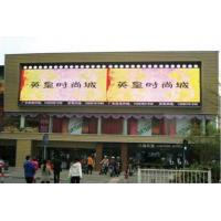 Quality IP65 3906dots/m2 outdoor led video wall rental 16mm for stadium , shopping mall for sale