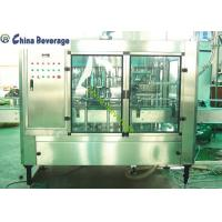 Buy cheap Negative Pressure Oil Bottling Machine Electric Driven Easy To Operation from wholesalers