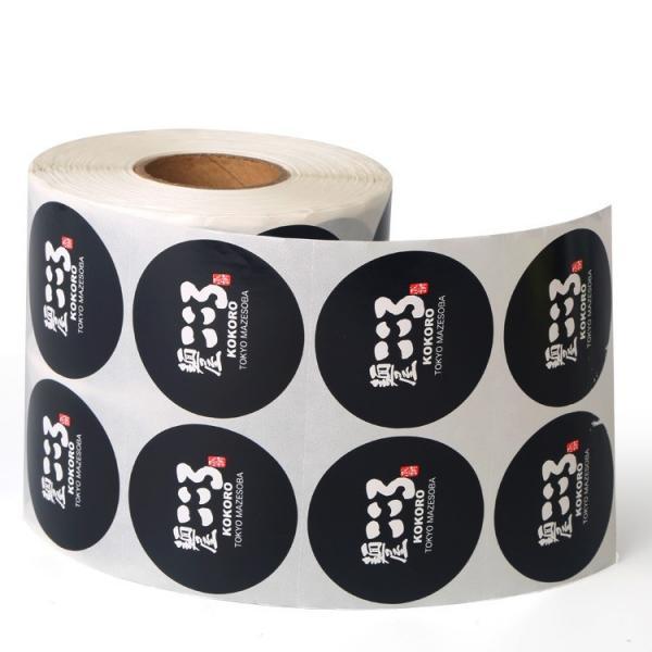 Buy Eco Friendly Waterproof Sticker Printing / Vinyl Sticker Printing at wholesale prices