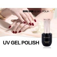 Buy Odorlessness Uv Cured Gel Nail Polish Nail Varnish Gel Superior Performance at wholesale prices