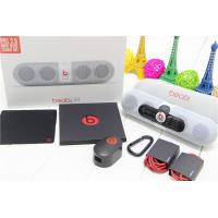 Quality Beats by Dr.Dre Pill 2.0 Wireless Bluetooth Stereo Speaker White Beats Pill 2.0  from grgheadsets.aliexpress.com for sale