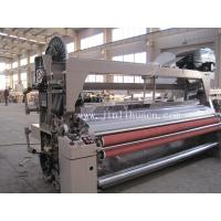 Quality JLH851-280 double nozzle water jet loom for sale