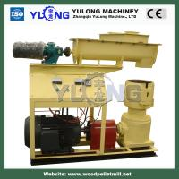 Quality small pellet mill home use CE quality for sale
