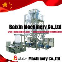 Quality Three Layer Co Extrusion Film Blowing Machine for sale