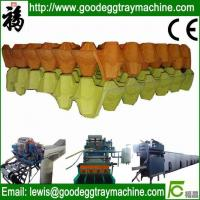 Quality 700-900 pcs/h Paper Egg Tray Making Machienry (FC-ZMW-3) for sale
