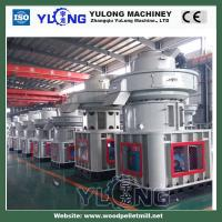 Quality high quality Rice husk /sawdust/palm tree pellet machine for sale