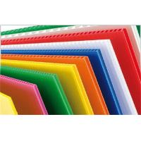 Quality Waterproof Corrugated Plastic Sheets / PP Corrugated Plastic Board for sale