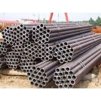 China Heat Resistant Steel Pipe on sale