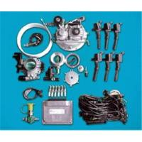 China LPG/CNG conversion kits for diesel engine on sale