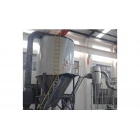 China Turnkey Pasteurization Milk Production Line CFM-C-1-3T/H 220V/380V on sale