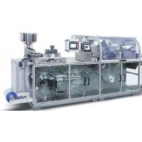Quality DPH-260 Full-Automatic High Speed Automatic Blister Packing Machine for ALU-PVC for sale