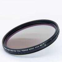 Buy Variable ND Filter 67/72/77mm 2 to 5 Stop aluminum alloy nikon dslr camera at wholesale prices