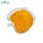Quality Medicine Grade Oil Soluble Coenzyme Q10 Powder Ubiquinone Anti Fatigue CAS 303-98-0 for sale