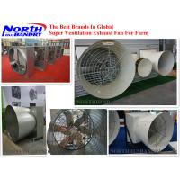 Quality 50 FRP Cone type Automatic Shutter Exhaust Fan/Industrial for sale