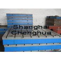 Quality Cast Iron T-slot Surface Plate for sale