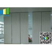 Buy cheap 2.56 Inch Melamine Finish Office Divider Walls Operable Partition Wall from Wholesalers