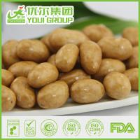 Buy cheap Original Flavor Roasted Peanuts from wholesalers