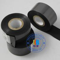 Quality Compatible white black gold color 30mm*150m date code ribbon for expiry date printing for sale