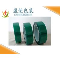 Quality Green polyester masking tape for high temperature masking for sale