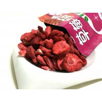 China 2018 Crop Freeze Dried Strawberries slice 5-7 mm No pigment No additives Sugar Free on sale