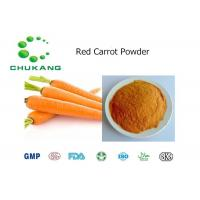 Quality Red Carrot Powdered Herbal Extracts Daucus Carota L Var Sativa Hoffm Organic Herbal Powder for sale