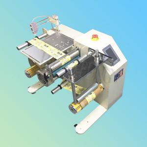 China Packaging film rewinding machine on sale