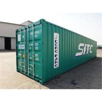 Quality Steel Dry Used Metal Shipping Containers 20 Feet 33 Cbm For Road Transport for sale