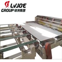 Quality Gypsum Board Wall Panel PVC Film And Aluminum Foil Lamination Machine for sale