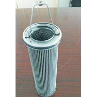 Quality Stainless Steel Hydac Filter Element , Cartridge Basket Oil Filter 1.5W Power for sale