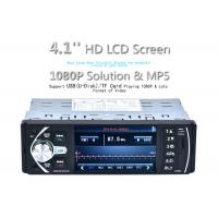 Quality Phone Charge 4 Inch Touch Screen Car Stereo 178*50mm With 7 Color Back Light for sale