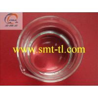 China Dipropylene glycol dimethyl ether on sale