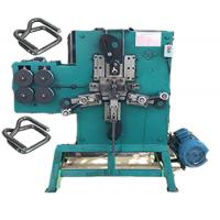 Quality Strapping buckle making machine--- your economic solution to the strappintg seal and buckle for sale