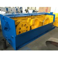 Buy cheap Speed Adjustable Large Drum Rod Wire Drawing Machine 500mpm Power Source from wholesalers