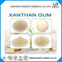 China Food Grade XC Polymer Xanthan Gum CAS 11138-66-2 Made of Corn Starch on sale