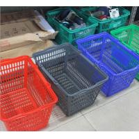Quality Retail Plastic Fruit Hand Shopping Basket , Hollow Out Storage Shopping Hand Baskets for sale