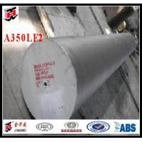 Quality SAE 1045 Steel Round Bars for sale