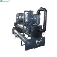 Quality Industrial Water Cooled Chiller Screw Type Water Cooling Chillers for sale