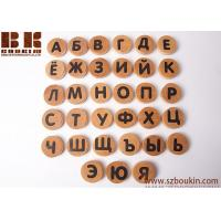 Quality 33 Russian Wooden Letters with magnets Russian alphabet children wooden toys diameter 4 cm, 1 cm for sale
