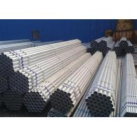 Quality Cold Drawn Hot Dip Galvanized Carbon ERW  Steel Pipe With ASTM Standard for sale