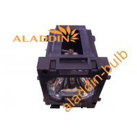 Buy cheap LV-LP29 / 1706B001AA / 2542B001AA Original Projector Lamps for CANON LV-7585 LV from wholesalers